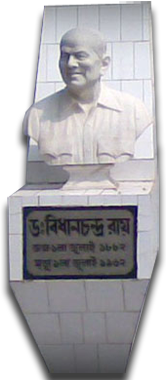 Bidhan Chandra College